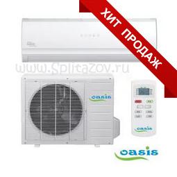 Сплит система Oasis CL 07